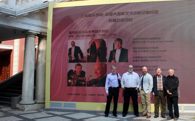 NAC Orchestra musicians at the Shanghai Conservatory | photo: Marnie Richardson