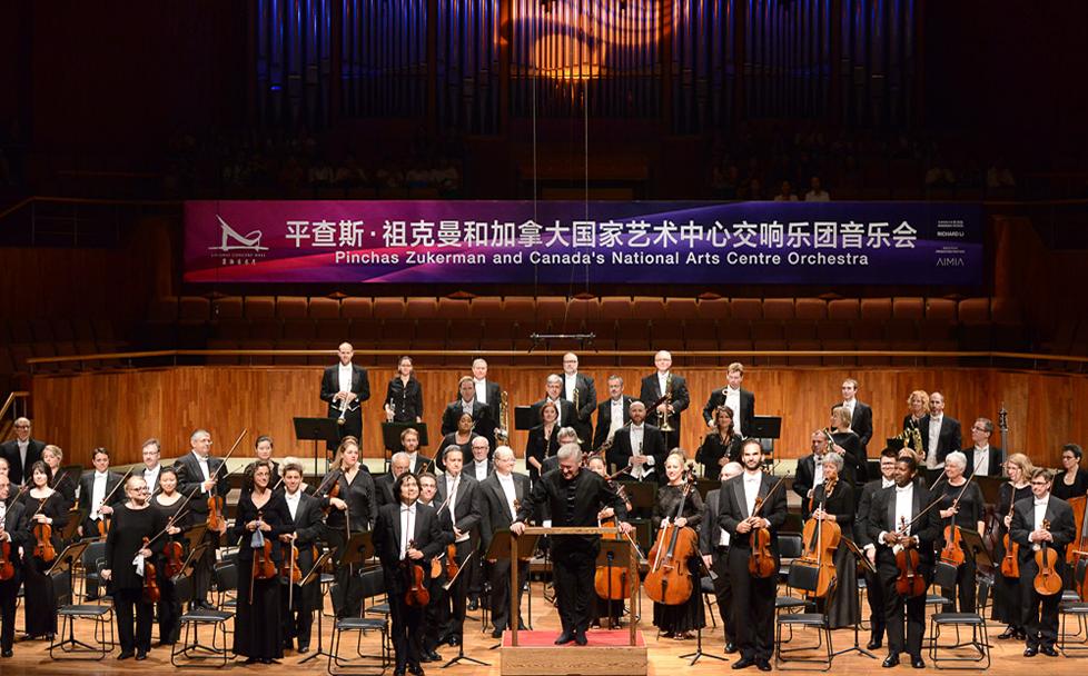 1. Tournée de l'Orchestre du Centre national des Arts en Chine