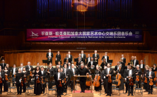 1. NAC Orchestra China Tour | Photo: Fred Cattroll